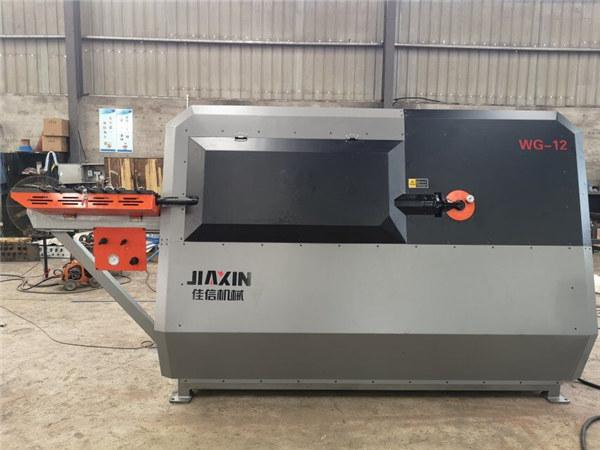 دستگاه برش میلگرد قابل شستشو CNC دستگاه برش و خم کن نوار فولادی دور