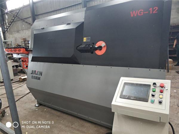 تجهیزات ماشین آلات صنعتی از نوار غیر فعال ساخته شده در Xingtai خودکار روتختی خم کن